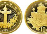 1997年中国传统吉祥图吉庆有余1/10盎司金币收藏价值分析