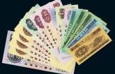 上海哪里回收旧版钱币?上海长期上门专业收购旧版钱币