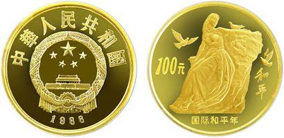 1986年国际和平年和平女神1/3盎司金币未来会升值还是贬值  值得收藏吗