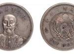 一起了解民国银元背后的历史故事