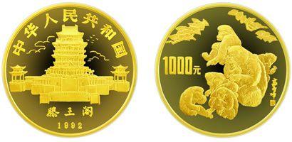 12盎司生肖猴年1992年版金币市场行情怎么样