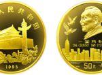1997年香港回归祖国第一组1/2盎司金币升值空间大不大