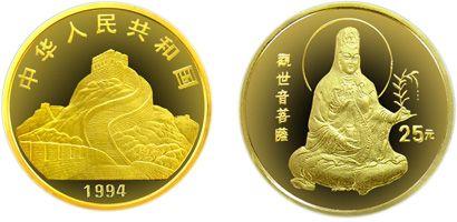 1994版莲座观音1/4盎司精制金币收藏价值高吗