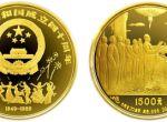 建国40周年开国大典20g金币收藏价值分析