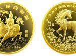 1994年版中美吉祥物麒麟1/20盎司金币收藏价值分析