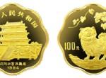 1994年生肖梅花形狗年1/2盎司金币现在收藏还会升值吗