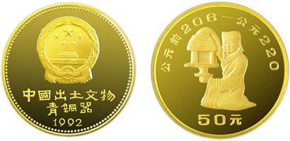 第二组出土文件(青铜器)长信宫灯1/2盎司金币现在收藏还能升值吗