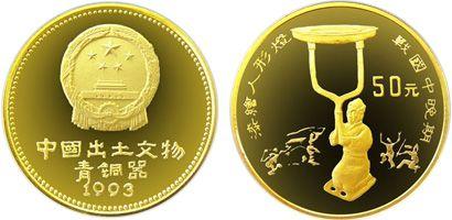 出土文物(青铜器)第三组漆绘人形灯1/2盎司金币市场行情怎么样