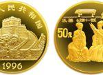 1996年中国古代科技发明第五组乐器1/2盎司金币发行有什么意义