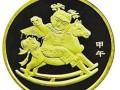 马年纪念币价格难超龙币,升值空间还需观望