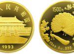 1993年中国古代名画孔雀开屏20盎司精制金币值得收藏投资吗