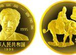 1995年徐悲鸿诞辰100周年老子和牛5盎司金币值得收藏吗