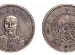民国时期都有哪些银元?我国从什么时候开始统一币制?