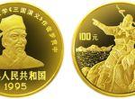 《三国演义》第一组张飞1盎司金币有没有收藏价值  收藏价值分析