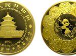 1991年中国熊猫金币发行10周年1kg金币收藏价值高不高