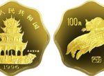 1996年梅花形鼠年生肖1/2盎司金币现在投资会不会亏本