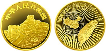 5盎司台湾光复回归祖国50周年台湾地图金币现在收藏还来得及吗