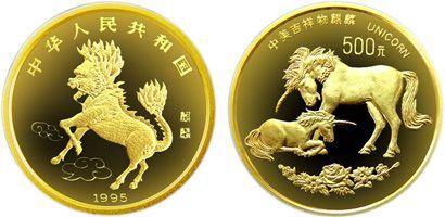 5盎司麒麟金币1995年版有什么收藏吗