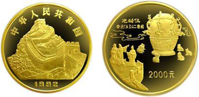 中国古代科技发明第1组地动仪1kg金币值不值得收藏