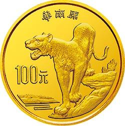 金银币市场价格大幅上涨,但部分藏品投资仍需谨慎