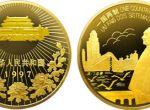 1999年澳门回归祖国第一组1/2盎司金币市场价值高不高   收藏价值分析