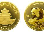 99年版1公斤熊猫精制金币有没有收藏价值  收藏价值分析