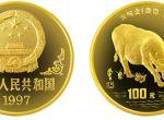 1997年生肖牛年1盎司精制金币现在还值钱吗   市场行情分析