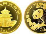 1/2盎司熊猫金币1997年版未来会升值还是贬值    收藏趋势分析