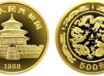 5盎司生肖龙年金币1988年版未来的升值空间怎么样