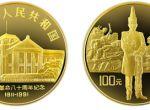 辛亥革命80周年孙中山元帅服立像1盎司金币值得收藏投资吗