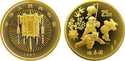 1997年迎春1/4盎司精制金币收藏价值大不大  收藏价值分析
