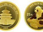 1/4盎司熊猫金币1998年版现在的收藏值不值钱  收藏价值分析