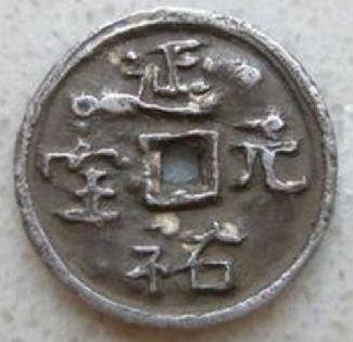 延祐元宝是哪个朝代铸造?延祐元宝分析介绍