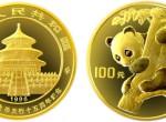 1996年熊猫金币发行15周年1盎司金币收藏价值分析