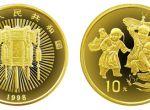 1998年迎春1/10盎司金币怎么收藏才越来越值钱