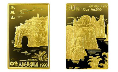 1998年桂林山水方形1/2盎司金币怎么收藏才能越来越值钱   收藏价值分析