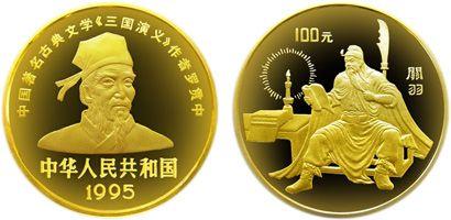 第一组《三国演义》关羽1盎司金币收藏怎么才能越来越值钱  收藏投资建议