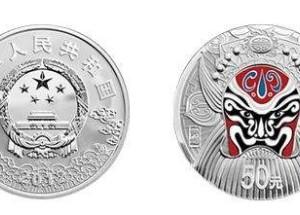 脸谱银币在市场价格上涨,和字纪念币市场行情被看好