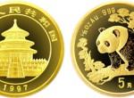 1/20盎司熊猫1997年版金币适不适合入手   市场行情分析