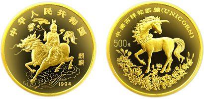 1994年版中美吉祥物5盎司麒麟金币未来的升值趋势怎么样
