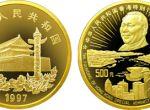 1997年香港回归祖国第三组5盎司金币收藏价值怎么样  收藏价值分析