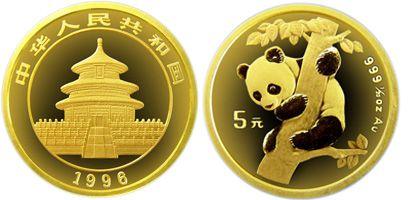 1996年版熊猫1/20盎司金币有何收藏价值   市场价格高不高
