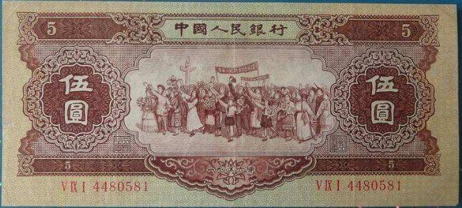 海鸥五元纸币价格及发行背景   海鸥五元升值潜力大吗