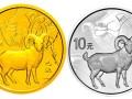 在收藏市场上羊年金银纪念币收藏门槛变低