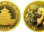 1996年版1盎司精制熊猫金币有没有收藏价值  收藏价值分析