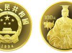 1994年世界文化名人第四组周文王1/3盎司金币收藏价值高吗