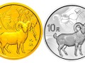羊年纪念币价格上涨,收藏价值更高