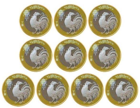 生肖金银币需求量增大,收藏价值也逐渐上涨