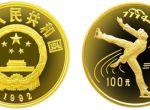 第17届冬奥会男子单人滑冰1/3盎司金币有没有收藏价值