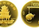 12盎司生肖鼠年1996年版金币收藏价值高不高  收藏价值分析